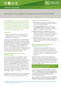 Overview of the Digital Education Action Plan 2021-2027
